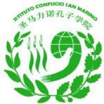logo_confucio